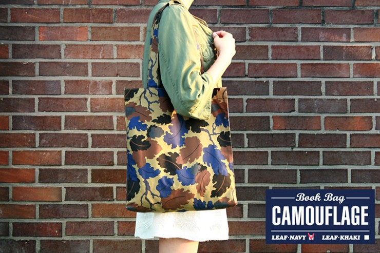 [BOOK BAG] CAMOUFLAGE