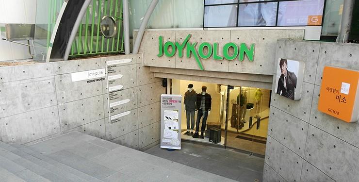 JOYKOLON